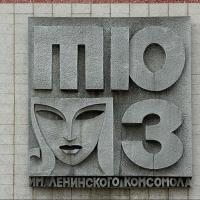 Актерами нового спектакля омского ТЮЗа станут рок-музыканты