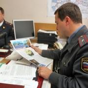 Размещение экстремистских материалов стоило штрафа жителю Омска