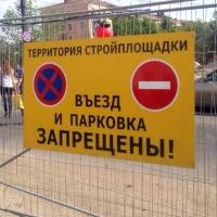 В Омске на одну ночь перекроют улицу Богдана Хмельницкого