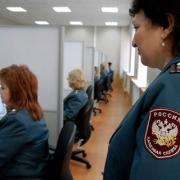Налоговики обманули государство на 3,5 млн рублей