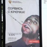 """Билборды с курильщиками """"на крючке"""" исчезнут с улиц Омска"""