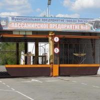 О нарушениях ПДД водителями автобусов омичи могут сообщить по телефону