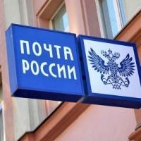 Сотрудники омской почты спасли пенсионерку от телефонных мошенников