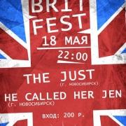 Омичей ждет Brit fest