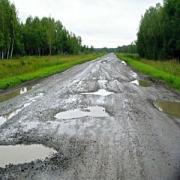 Администрации Большеуковского района предписали привести дороги в порядок