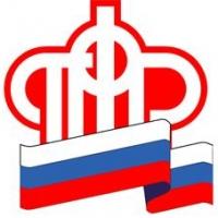 Отделение Пенсионного фонда РФ по Омской области изменит технологию работы