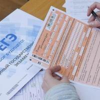 Досрочная волна ЕГЭ началась с 21 марта в Омской области