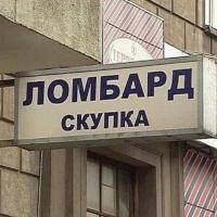Омичу грозят два года тюрьмы за продажу краденного телефона