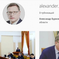 У временного губернатора Омской области оказалась фейковая страница в соцсети