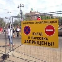 Улицу Ленина в Омске ремонтируют с помощью тепляков
