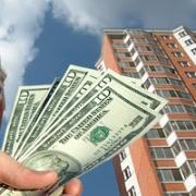 Погасить ипотечный кредит теперь помогут и гражданским супругам