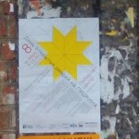 В омском сквере появится «Звезда пленительного счастья»