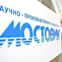 Головной офис НПО «Мостовик» в Омске достался москвичам