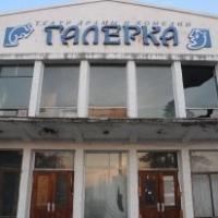 """""""Галерку"""" реконструируют с """"Шиком"""""""