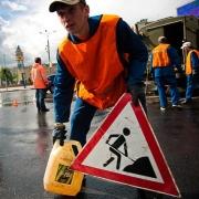 На омские дороги из федеральной казны выделят 1,5 миллиарда