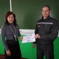 Омский заключенный занял второе место в международной олимпиаде по математике