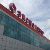 Омских предпринимателей малого и среднего бизнеса приглашают на бесплатный круглый стол