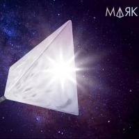 У русского краудфандингового спутника «Маяк» на орбите произошла поломка