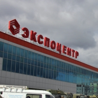 """Континент"" отдаст Экспоцентр Омской области"