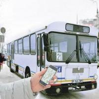 """Приложение """"Яндекса"""" сообщит омичам о прибытии автобуса"""
