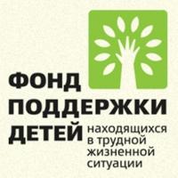 Муниципальные образования Омской области приглашают на конкурс социальных проектов