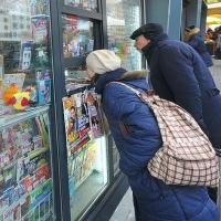 """УФАС вызвал """"Теленеделю"""" в суд за обман рекламодателей"""