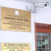 Чиновники начали уходить из правительства Омской области