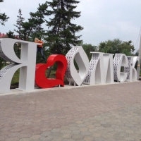 В День народного единства на Соборной площади омичей ждет насыщенная праздничная программа