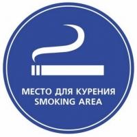 В российских аэропортах могут снова появится курилки