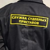 У судебных приставов появилось приложение «Мобильный розыск»