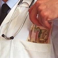 В Омске врач-терапевт заплатит штраф 50 000 за торговлю больничными