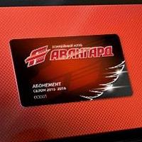 «Авангард» представил билетную и абонементную программы на новый сезон