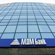 Банк отстоял долг в суде