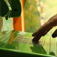 В омском банке из банкомата украли 2 миллиона рублей