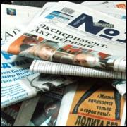 Центральный суд признал право СМИ работать без цензуры