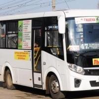 Омский перевозчик за 1,5 млн сделал новую конечную остановку