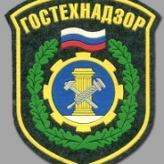 Омский Гостехнадзор получил медаль