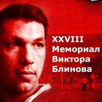 В Омске снова пройдет Мемориал Виктора Блинова