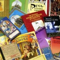 Омское епархиальное духовное училище преобразовано в духовную семинарию
