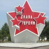 "Омский мемориал ""Слава Героям"" дополнили 48 имен"