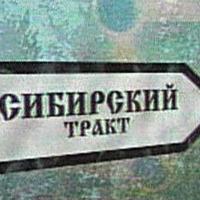 В Омской области запускается конкурс идей квестовых турпродуктов