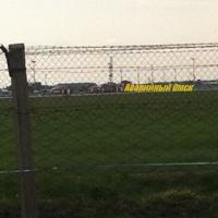 В Омске снова заметили самолёт-истребитель