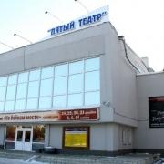 Омские театры и музеи испытали наплыв управленцев