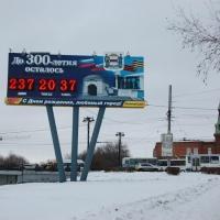 К 300-летию Омска создадут юбилейную медаль