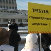 """""""Дело Кузнецова"""" сравнили с """"делом Курмилёва"""""""
