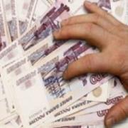 Омские областные ведомства нарушают бюджетное законодательство