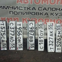 Многие омичи в ливень потеряли номера от своих авто