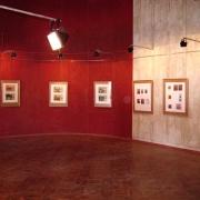 Деятелей искусства Омска разместят в галерее