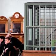 Убийцам клиентов «МДМ Банка» вынесли приговор