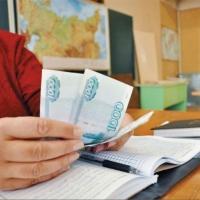 Министр уточнила, что зарплата у омских учителей зависит от нагрузки